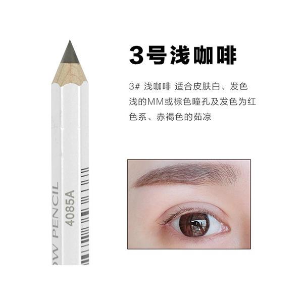 日本Shiseido资生堂六角眉笔8.5cm (#3号色 浅咖啡棕)