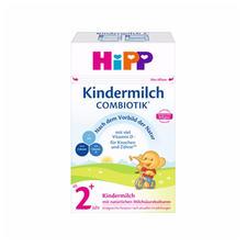 【2罐装】德国Hipp喜宝益生菌幼儿配方奶粉2+段  2周岁以上婴幼儿奶粉600g*2盒