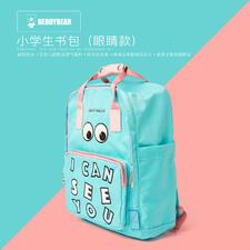 韩国杯具熊儿童书包小学大眼睛可爱图案背包男女童创意双肩包 蓝色