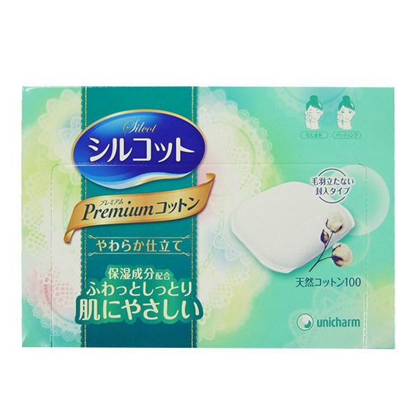 日本尤妮佳化妆棉66片*2盒