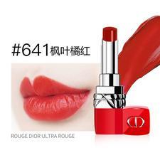 法国 Dior 迪奥口红 红管 3.2g #641枫叶红