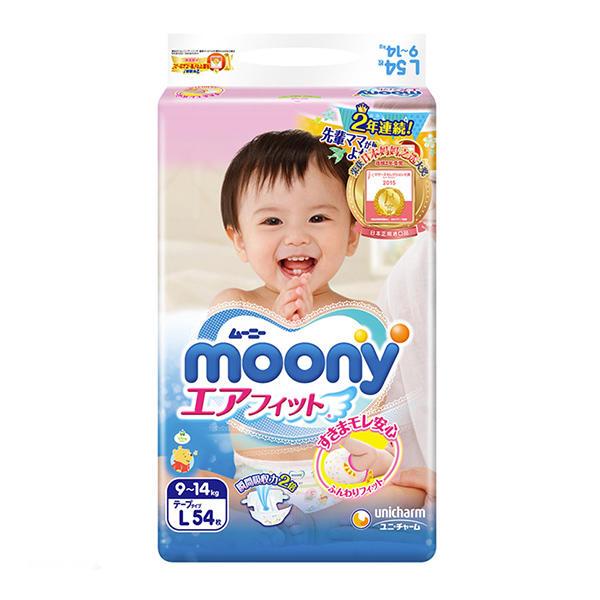 日本尤妮佳Moony纸尿裤L54(9-14KG) 1包