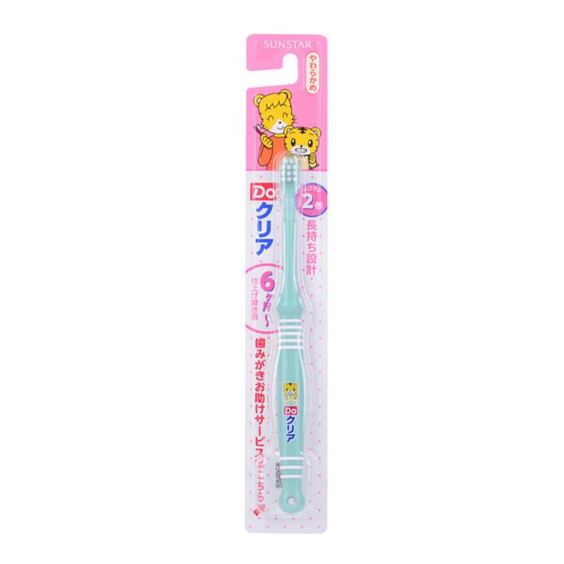 日本 巧虎儿童牙刷6个月-2岁绿色
