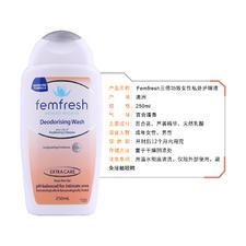 澳洲芳芯温和无皂女性护理液白百合洗液
