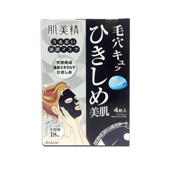 日本Kracie肌美精深层紧致面膜黑色4片/盒