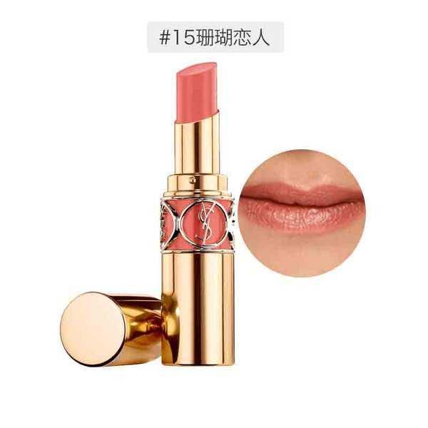 法国YSL圣罗兰圆管口红 迷魅惑唇膏4.5g #15号 珊瑚恋人