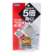 日本VAPE5倍便携电子驱蚊手表男孩版灰色
