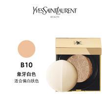 法国YSL圣罗兰明彩亮润轻垫粉底液 超模蕾丝气垫 #10