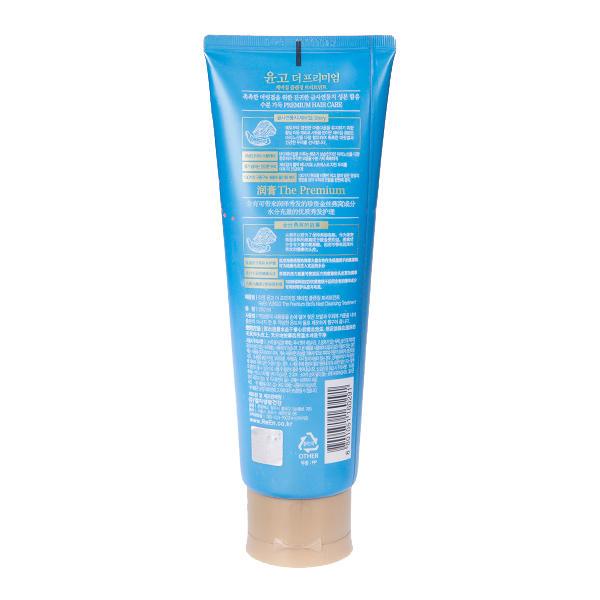 韩国LG顶级ReEn润膏无硅洗发水护发素二合一250ml蓝色