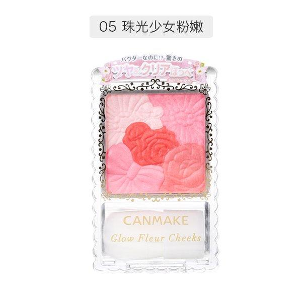 日本井田CANMAKE 五色花瓣雕刻腮红 #05 珠光 少女粉