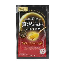 日本Utena佑天兰黄金果冻玻尿酸面膜(红色) 3片/盒