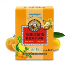 京都念慈菴枇杷双层软糖(金桔柠檬味)44g