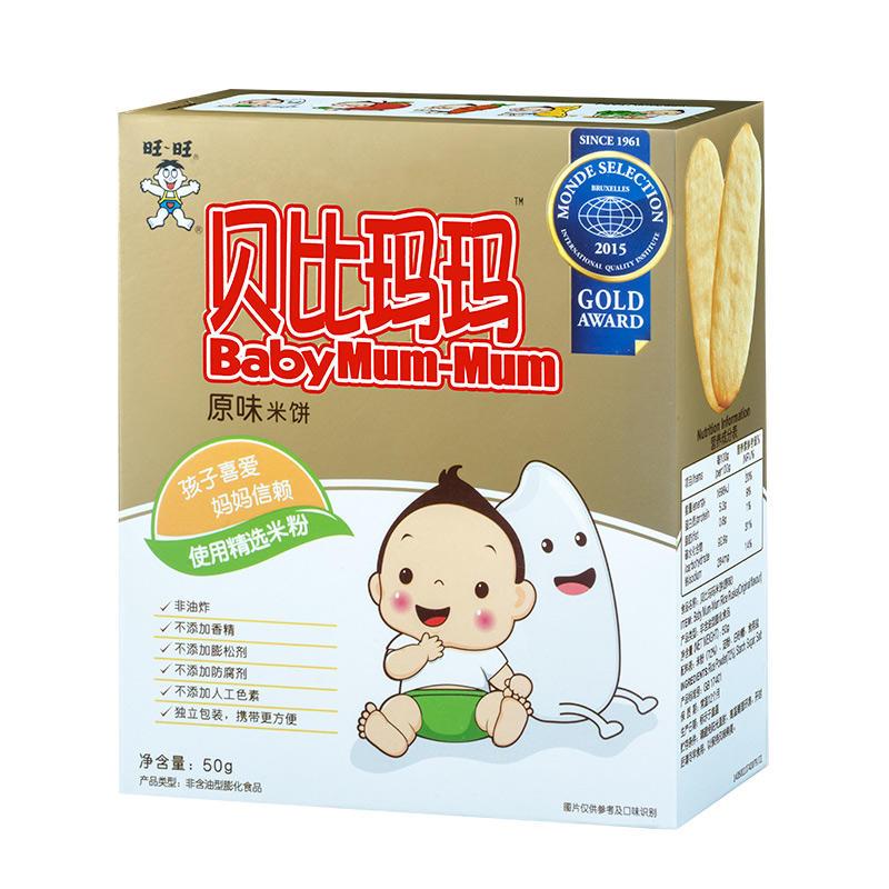 中国台湾 贝比玛玛 旺旺 米饼(原味)50g