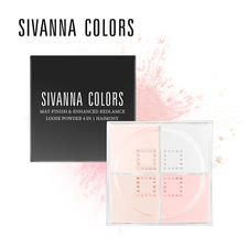 泰国SIVANNA COLORS思薇娜四宫格散粉定妆粉 12克/盒 02棕色系
