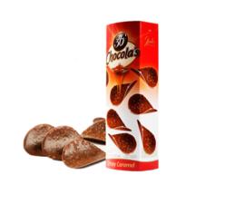 哈姆雷特美食家牛奶巧克力 黑巧克力 脆片150g 牛奶巧克力