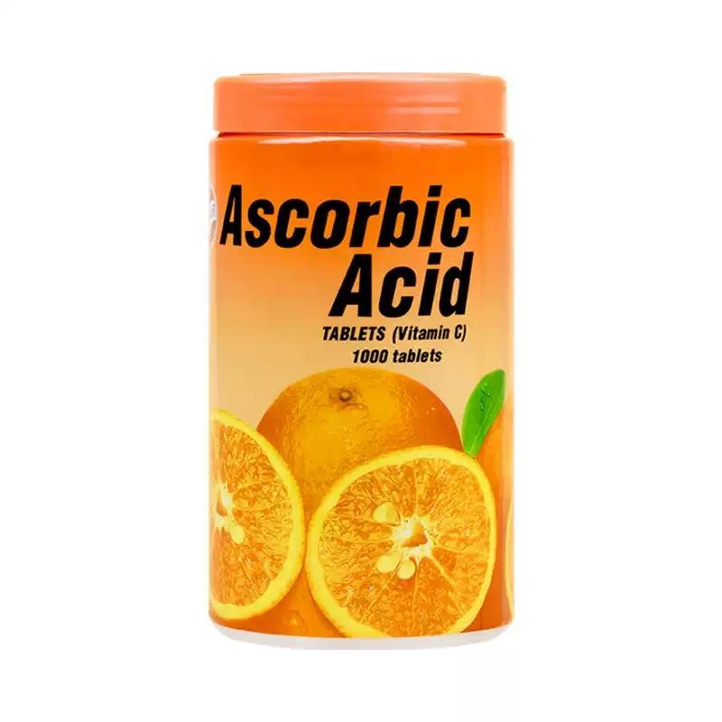 泰国 PATAR天然维生素c咀嚼片橙味1000片