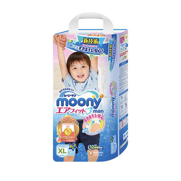 日本尤妮佳Moony拉拉裤XL38男(12-17KG) 1包