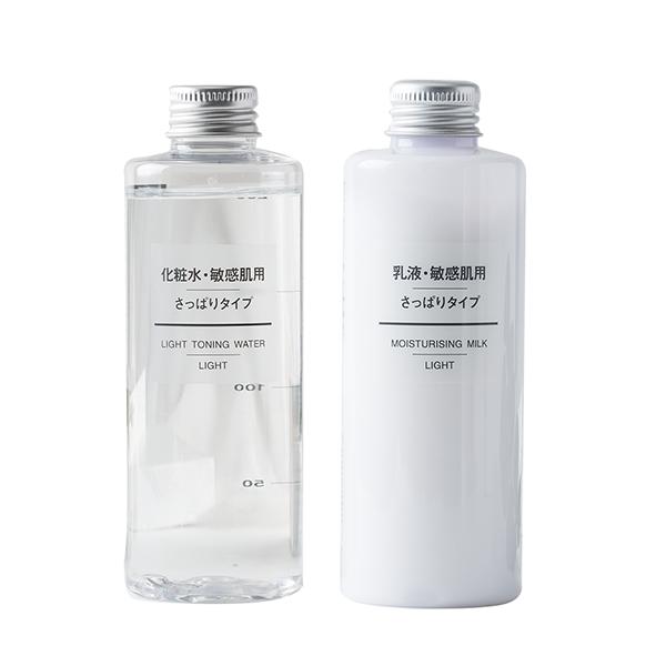 日本无印良品水200ml+乳200ml【清爽型】