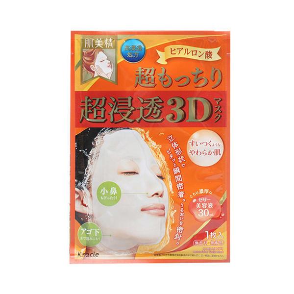 日本肌美精3D玻尿酸弹力紧致保湿面膜橘色 4片/盒
