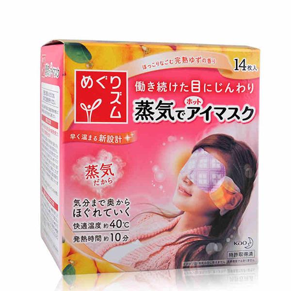 日本花王KAO蒸汽眼罩14枚(柚子味) *2盒