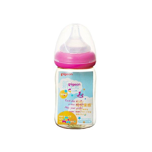 日本贝亲母乳实感塑料奶瓶160ml 粉色木马