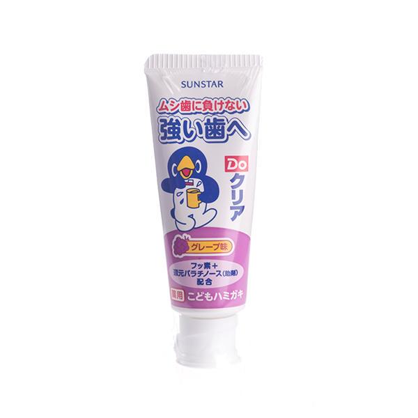 日本皓乐齿DoClear儿童牙膏(2-8岁适用) 葡萄味 70g