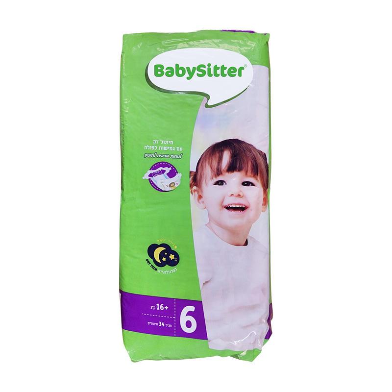 以色列贝贝思(babysitter)纸尿裤 6号XXL34片(16+kg)
