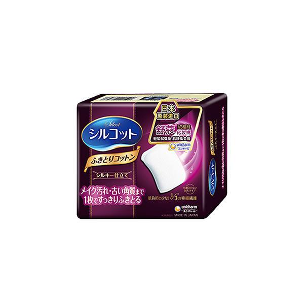 日本尤妮佳/化妆棉 三分之一省水