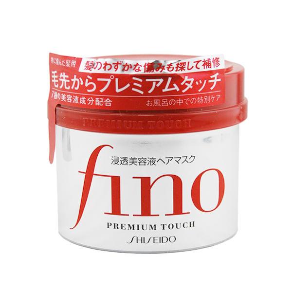 日本资生堂Fino发膜230g