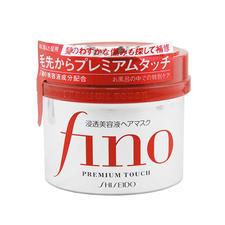 日本资生堂Fino发膜230g(改善毛躁)