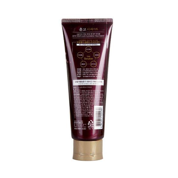 韩国LG顶级ReEn润膏无硅洗发水护发素二合一250m紫色