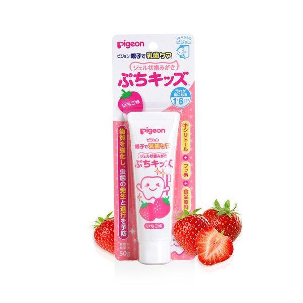 日本贝亲宝宝牙膏 木糖醇可吞咽吞食牙膏 18月以上 【草莓味】