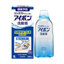 日本小林洗眼液500ml 润眼液 消炎止痒 清凉2-3度【浅蓝色】