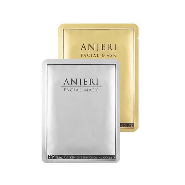 泰国 ANJERI 面膜10片 /盒 银色