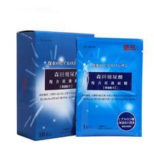 中国台湾森田药妆玻尿酸复合原液面膜10片/盒
