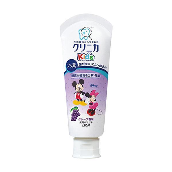 日本狮王Disney米奇儿童可吞咽防龋齿牙膏60g【葡萄味】