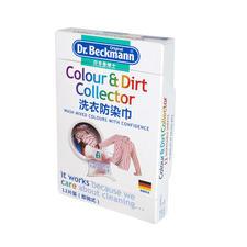 【清仓特惠】德国贝克曼洗衣防染巾(12片)【2021.06.03到期】