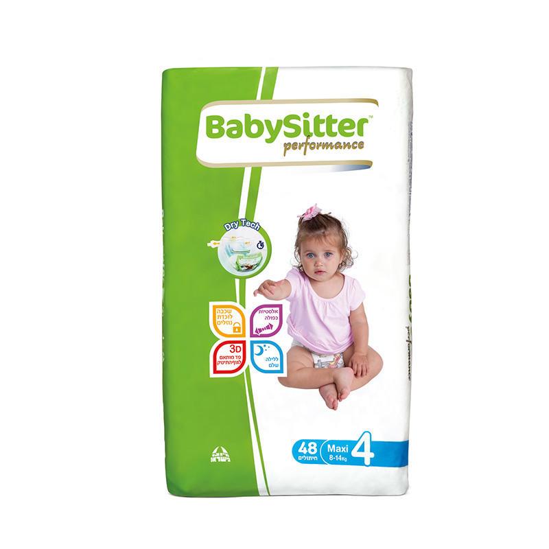 以色列贝贝思(babysitter)纸尿裤尿不湿4号 M42片(8-14Kg )【新老版本随机发货】