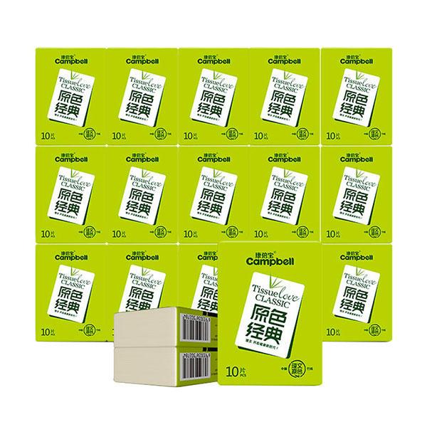 康倍宝原色经典手帕纸24包(3层 x10张 x12包)*2条(2020.07.05到期)