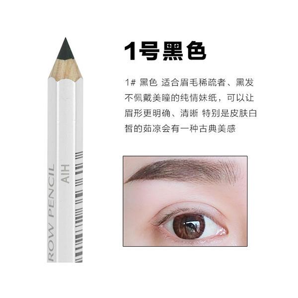 日本Shiseido资生堂六角眉笔8.5cm (#1号色 黑色)