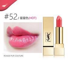法国YSL圣罗兰 方管口红3.8g迷魅纯漾滋润保湿唇膏 #52号