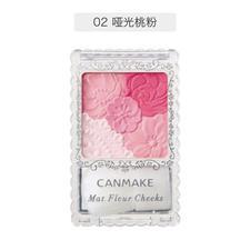 日本井田CANMAKE 五色花瓣雕刻腮红 #02哑光玫瑰色