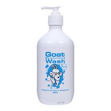 澳洲GoatSoap原味羊奶沐浴露500ml