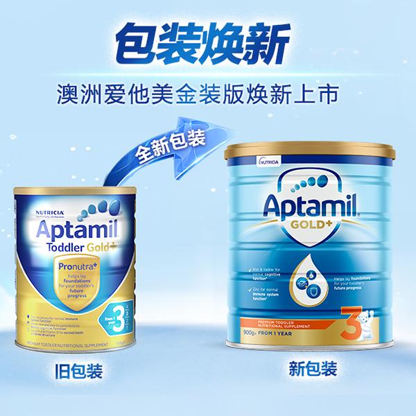 澳洲原装 Aptamil爱他美金装3段奶粉900g*2罐