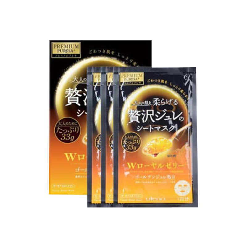 日本Utena佑天兰蜂蜜保湿黄金果冻面膜(黄色)3片/盒