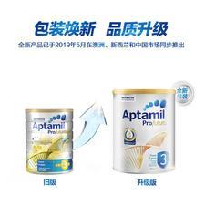 【2罐装】澳洲爱他美白金版婴儿配方奶粉3段900g*2罐(新老包装随机发货)
