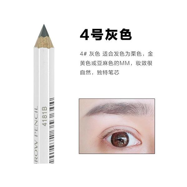 日本Shiseido资生堂六角眉笔8.5cm (#4号色 灰色)