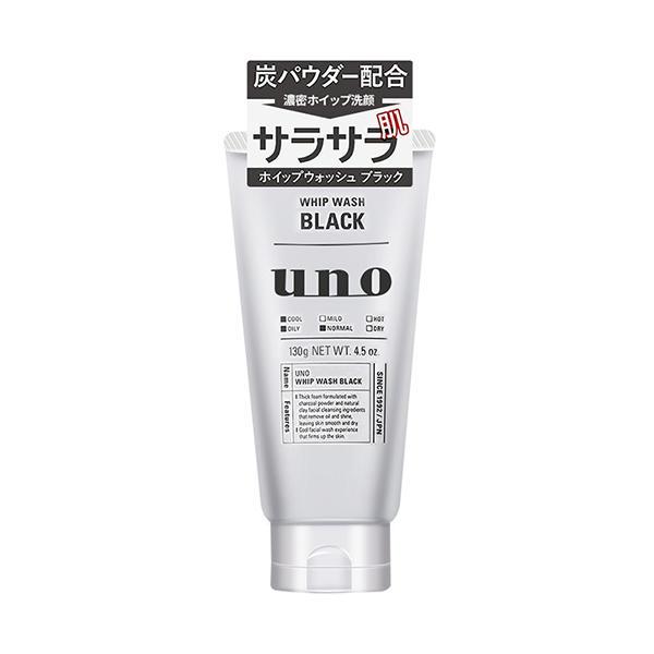 日本资生堂UNO吾诺男士洗面奶洁净控油洁面乳 黑色