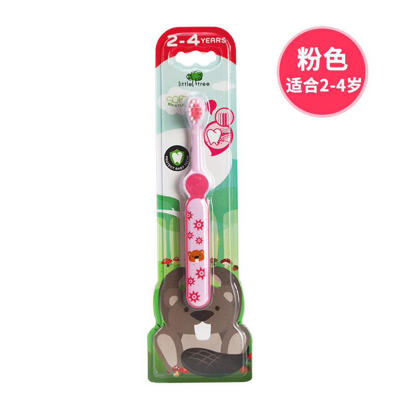 英国小树苗婴儿牙刷软毛宝宝牙刷2-4岁 粉色