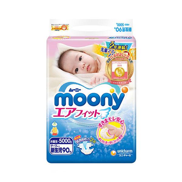 日本尤妮佳Moony纸尿裤NB90(0-5KG) 3包
